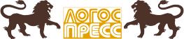 Логос Пресс лого